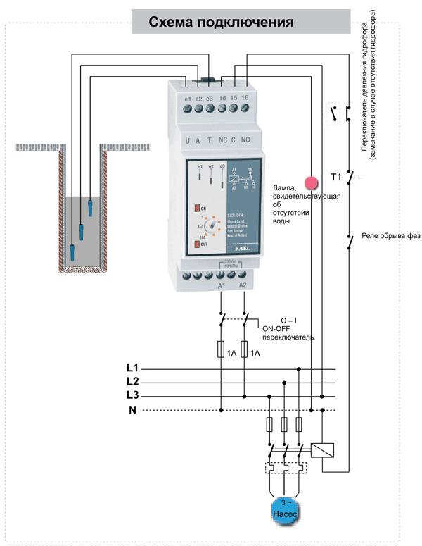 Схема реле обрыва фаз