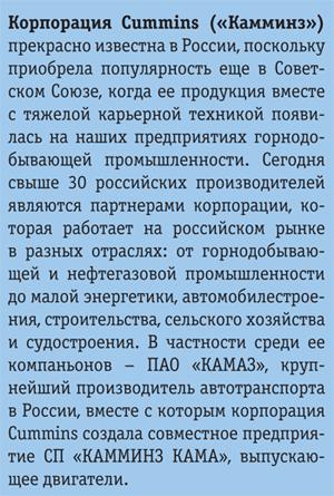 Vrezka_1.png