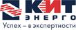 Kit-Energo.jpg